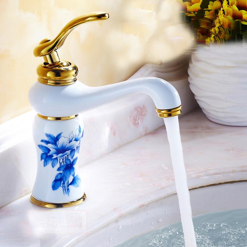 Rouen Single Handle Gold Finish Bathroom Sink Faucet